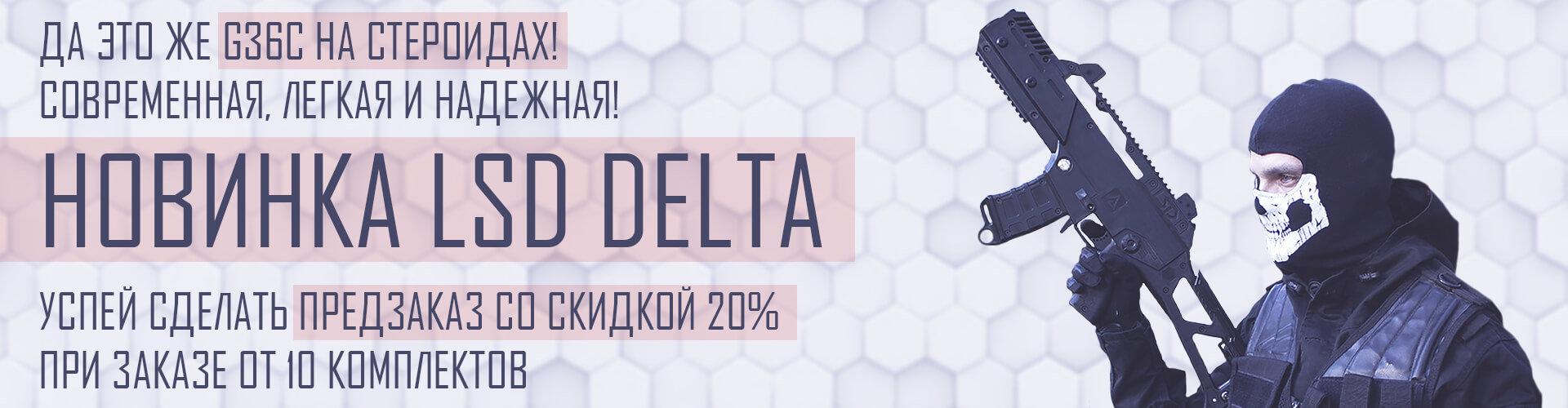 Главная_5