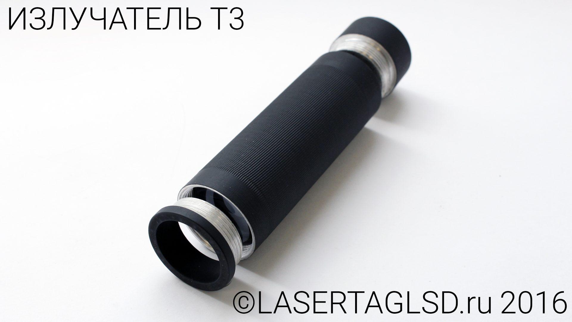 izl_t3_1