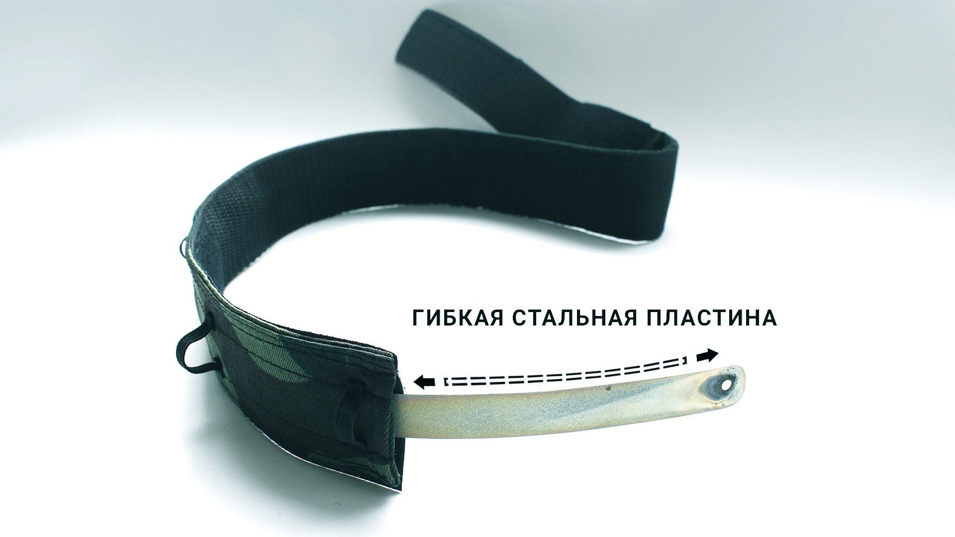 povyazka-stalnaya-plastina