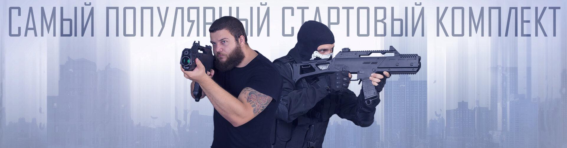 ГОРЯЧИЙ_КОМПЛЕКТ