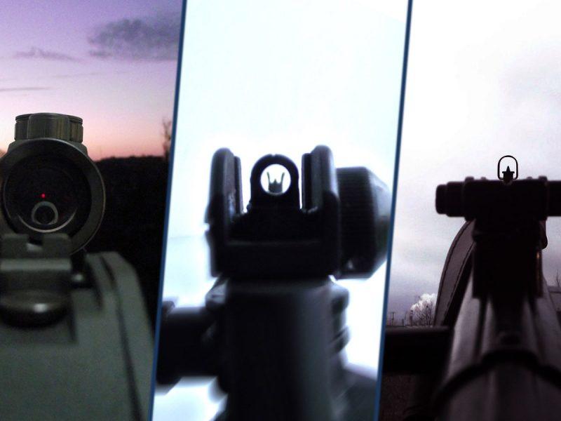 Пристрелка лазертаг оружия